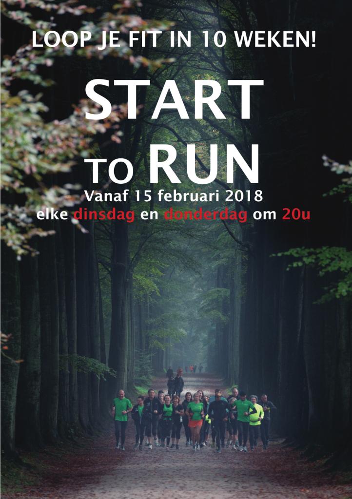 Start To Run 2018